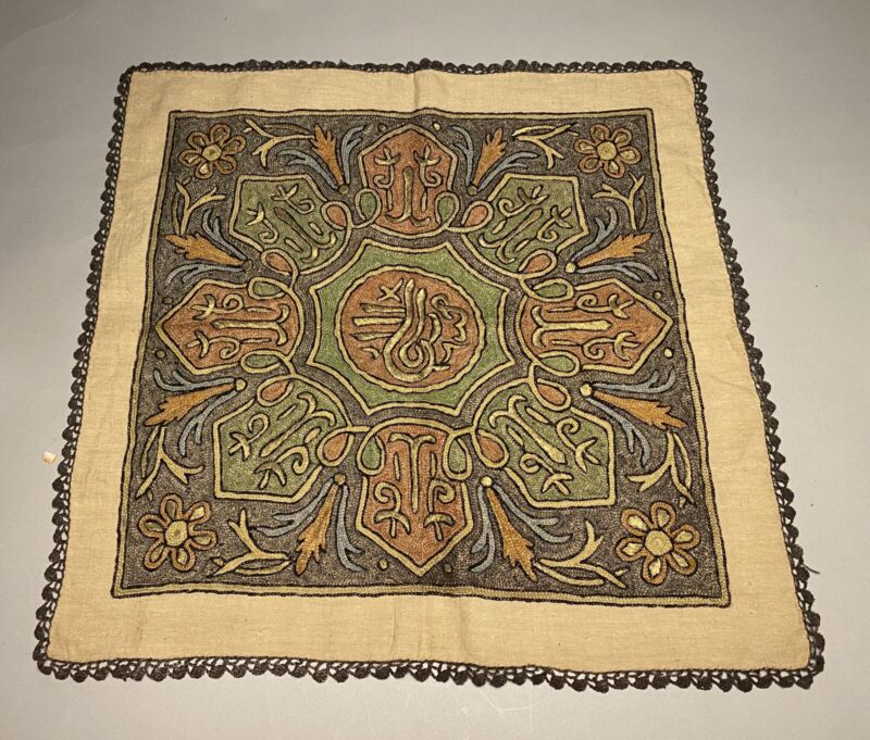 Antique Ottoman Turkish Metlalic Gold & Silver Embroidery Textile