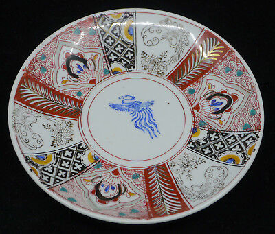 VINTAGE CHINESE HAND PORCELAIN PLATE WITH PHOENIX MEDALLION, COLORFUL