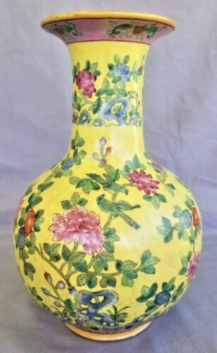 """9 1/4"""" Chinese Famille Rose Vase Yellow Floral China Porcelain"""
