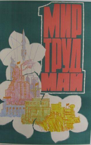 Vintage Soviet Poster, 1974, very rare, 100% original