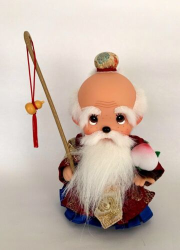 "SEKIGUCHI Monchhichi Plush Stuffed Doll Boy 8"" Old Wise Man"