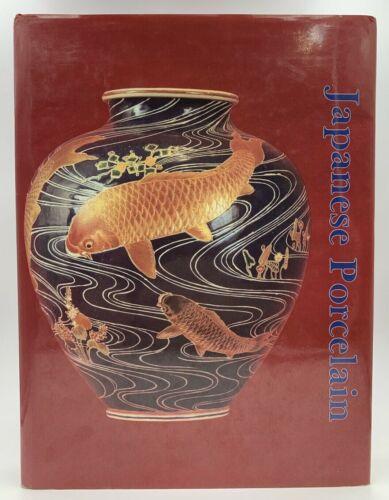 Japanese Porcelain 1800-1950 Nancy Schiffer Hardcover Book 1986