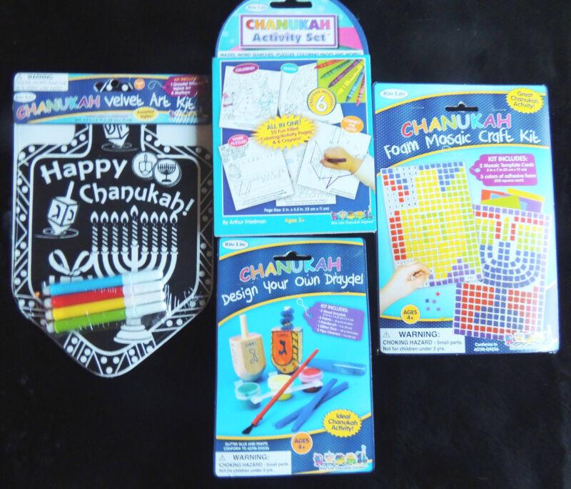 CHANUKAH Child Craft/Activity Kits Velvet Art Foam Mosaic Dreidel Hanukkah NIP