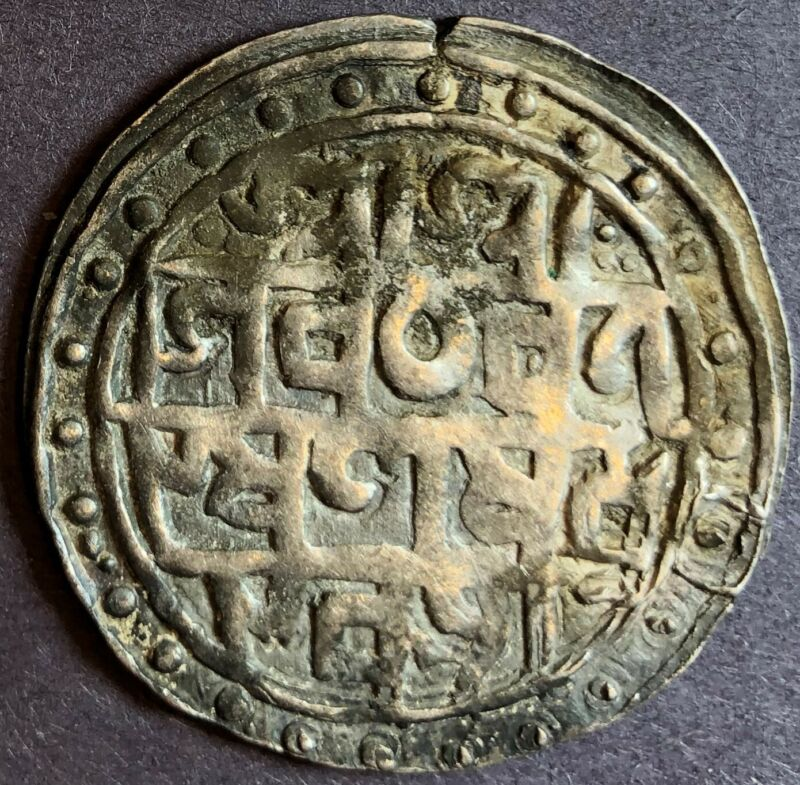 India, Cooch Behar, Lakshmi Narayan, Silver Rupee, KM# 45, VF, 10.12g