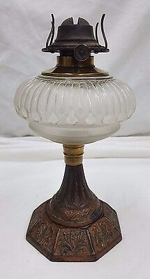 Vintage Two Toned Glass & Metal Base Oil Lamp