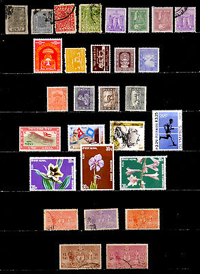 NEPAL: CLASSIC ERA - 1970'S STAMP COLLECTION