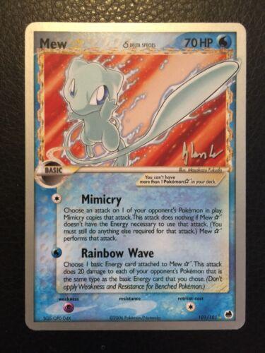 Pokemon Cards collection on eBay! | 375 x 500 jpeg 37kB