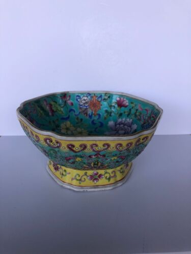 Chinese Famille Rose Porcelain Footed Bowl