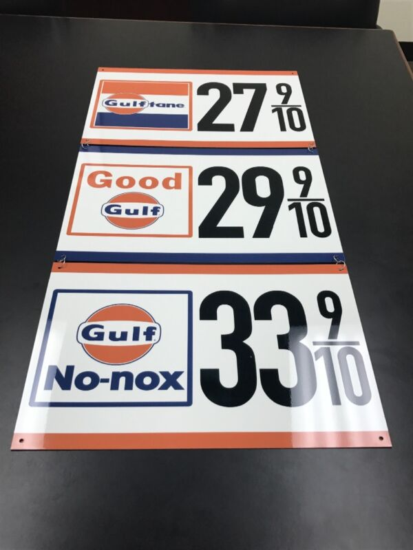 Gulf gasoline advertising sign rare 3 piece sign vintage reproduction 1960