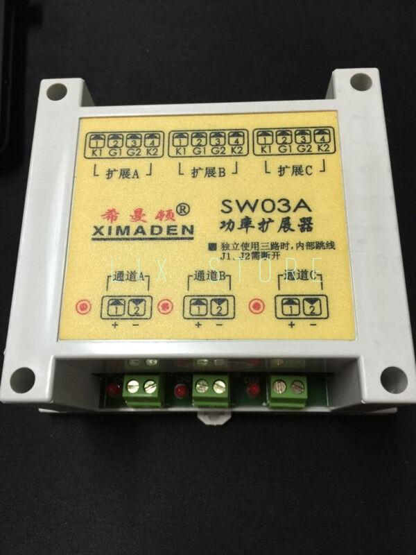 1PC Thyristor Power Expander SW03A