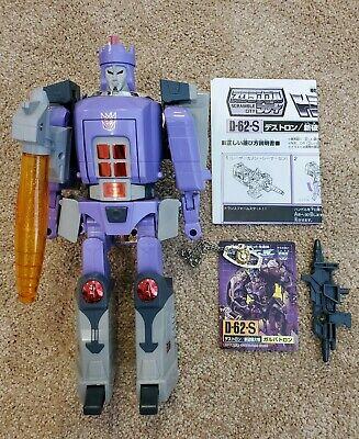 Transformers G1 Reissue Galvatron Scramble City D-62-S Anime Purple ehobby