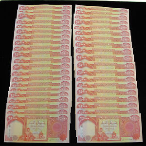25,000 IRAQI DINAR NOTE! UNCIRCULATED CONDITION! LOWEST PRICE!