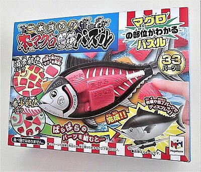 Mega house tuna demolition puzzle by one book from Japan NEW