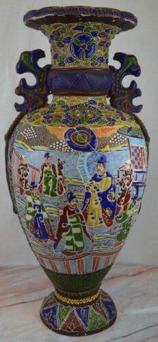"Antique c. Meiji Japanese Moriage Satsuma Detail Handpainted Vase,25"" Tall~ B"