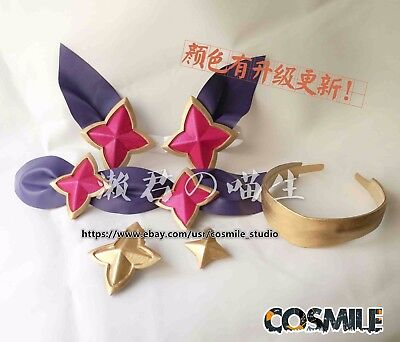 League of Legends LOL Ahri Fox Star guardian Cosplay Accessory Prop Hairpin (Star Fox Cosplay Kostüm)