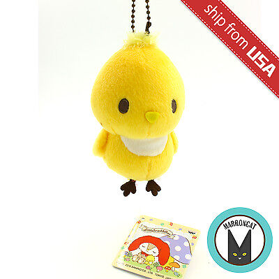 Japan Sanrio Little forest fellow Yellow chick Cute Kawaii Plush Mascot Keychain