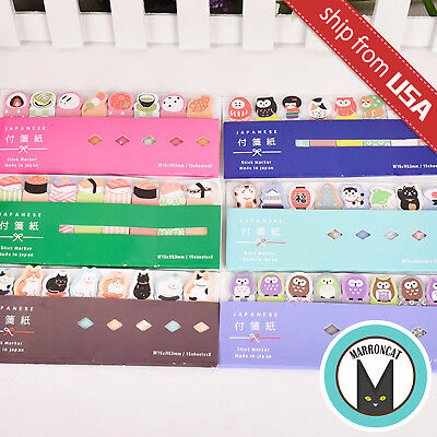 Lot 6pcs Japanese Kawaii Cute Animal Index Tab Sticky Notes Flag Memo Bookmark
