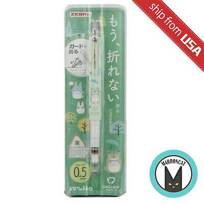Cute Mechanical Pencils (Zebra DelGuard My Neighbor Totoro 0.5mm Mechanical Pencil Japan Unbreakable)