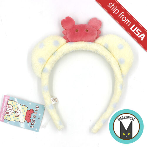 Japan Sanrio Puroland Exclusive Marumofubiyori Plush Cosplay Headband Crab Ears