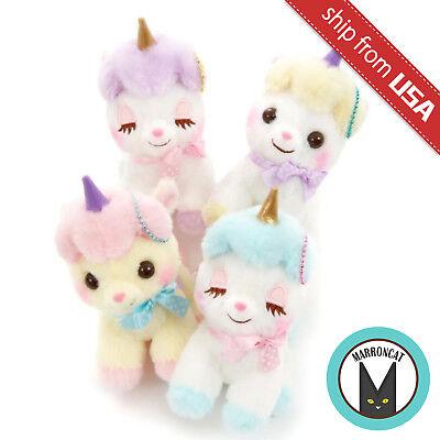 Japan Amuse Unicorn no Cony Plush Ball Chain Soft Toy Mascot Kawaii Cute Doll US](Unicorn Plush)