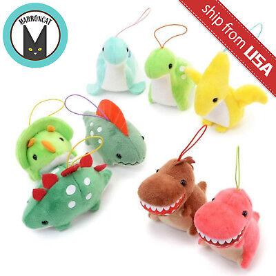 Japan AMUSE Dinosaur Kingdom Mascot Plush Charm Strap Kawaii Cute Doll Keychain](Kawaii Plush)