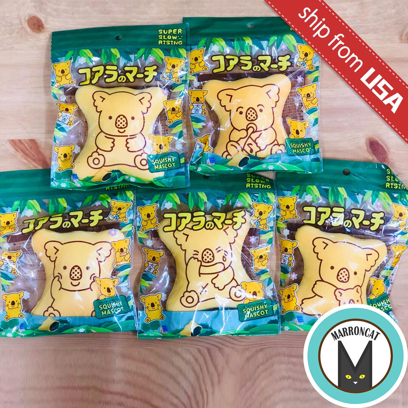 1x japan lotte koala s march cookies