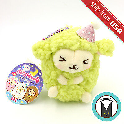 Genuine Amuse Baby Wooly Sheep Plush Ball Chain Kawaii Cute Doll Mascot Japan US](Wooly Balls)
