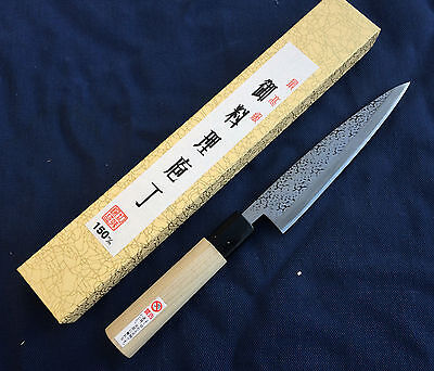 Japanese Super Blue Steel Yanagiba Knife 150mm by Tomita