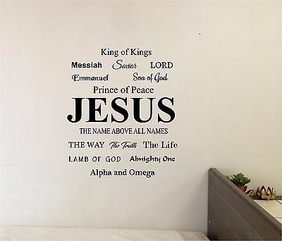 JESUS Names Wall Decal Sticker Vinyl Wall Art Bible Quotes