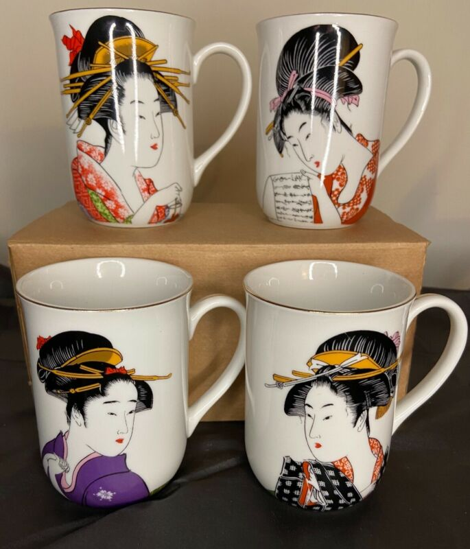 Vintage Set of 4 Geisha Girl Japanese White Porcelain  Coffee/Tea Cups