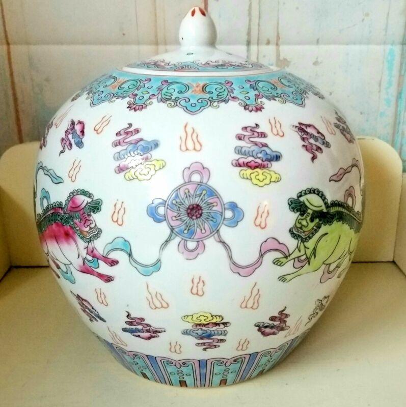 Large Vintage Foo Dog Porcelain Famille Rose Chinese Lidded Bowl Ginger Jar Vase