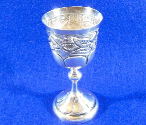 vintage Mexico sterling silver chalice goblet flower & leaf design eagle 1