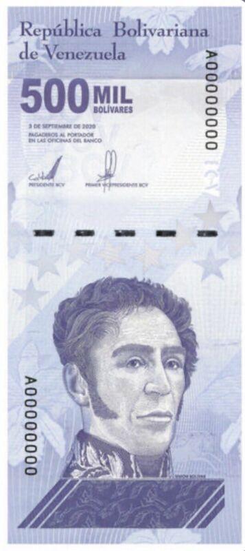 Venezuela Soberano Bolivares Banknote 500Mil - New Unc Banknote