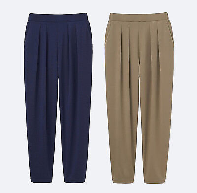 NEW - Pack of 2 - Uniqlo AIRism Loose Fit Pleated Yoga Lounge Pants Blue + Brown