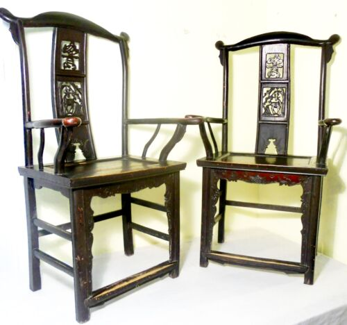 Antique Chinese High Back Arm Chairs (2631) (Pair), Circa 1800-1849