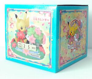 Pokemon Center Original 20th Anniversary Perpetual Calendar 4521329239583