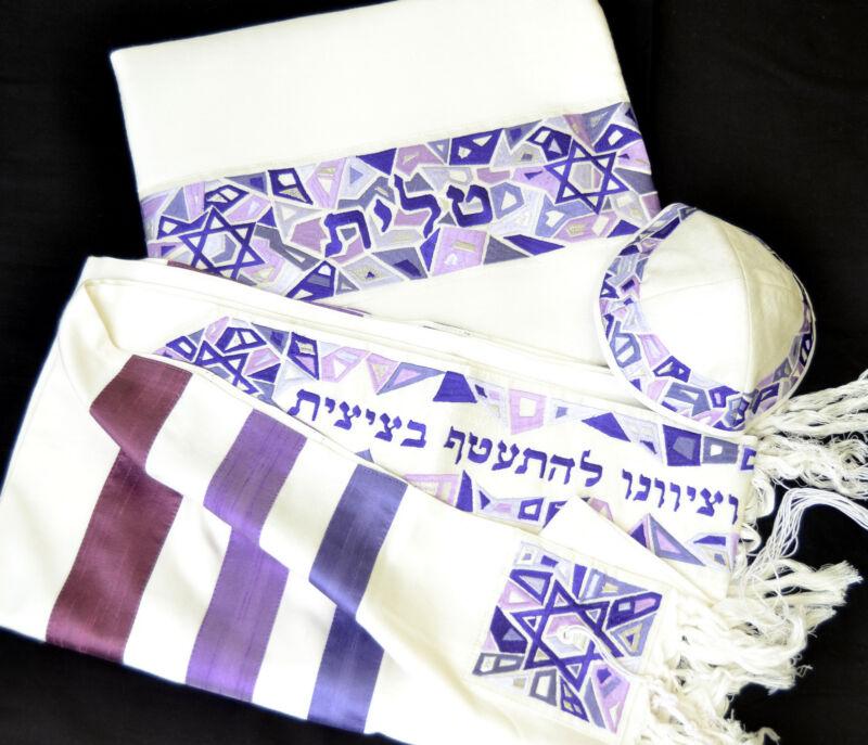 "Tallit+kippa+bag Embroidered Silk 19X70"" Emanuel Man/Women Magen David-purple"