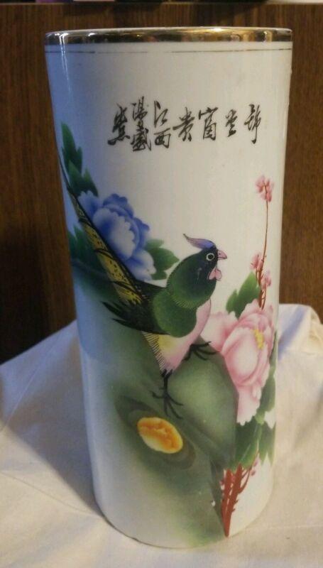 Chinese Porcelain HAT VASE Bird & Flowers