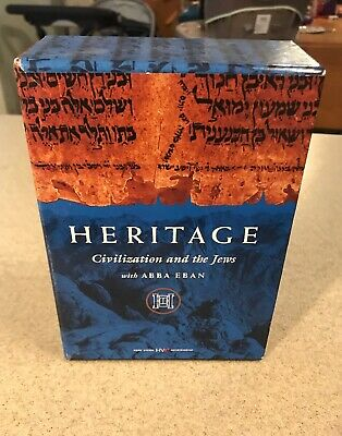 ABBA EBAN - HERITAGE: CIVILIZATION AND THE JEWS 4-DISC DVD SET, 9-PART SERIES