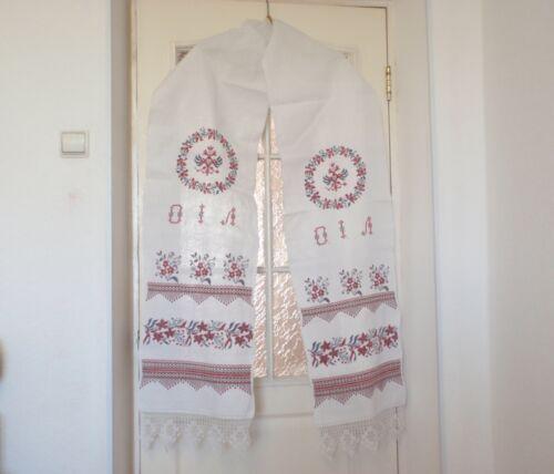 Vintage Ukrainian Handmade Embroidered Folk Art Towel Old Rushnyk Vyshyvanka