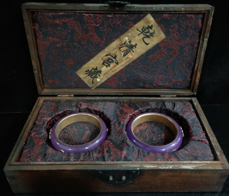 Chinese Rare Qing Dynasty Palace Collection Jade bracelet Qian long year