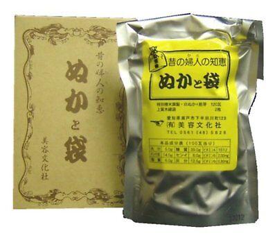 NUKA Rice Bran Body & Facial Scrub Natural soap Free Ship w/Tracking# New Japan
