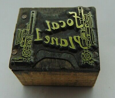Vintage Printing Letterpress Printers Block Focal Plane 1