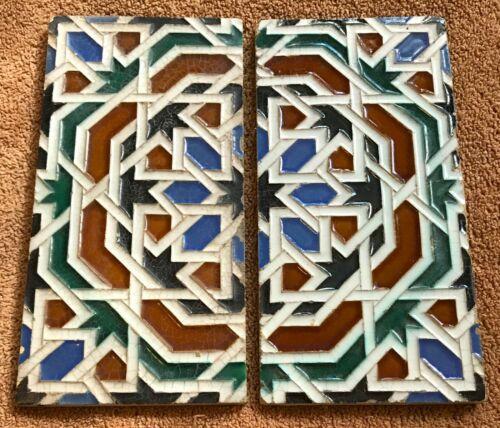 Vintage Pair of Mensaque Ramos Rejano Seville Spain Art Nouveau Majolica Tiles