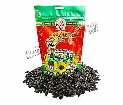 Premium Roasted Sunflower Seeds by Mr.Martin (Ot Martina) Unsalted Non-GMO 200G