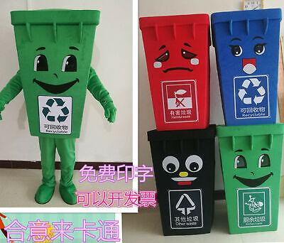 School Activity Trash Can Mascot Costume Cosplay Fancy Dress Halloween Adult Kid