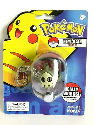 Pokemon Duskull Keychain Series 12 Pokeball Keyring 2007 - Rare