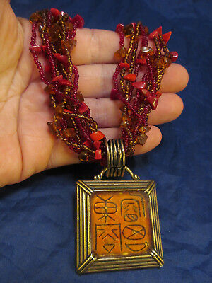 *Chico's Antiqued Brass Pendant Red Beaded Multi Strand Necklace