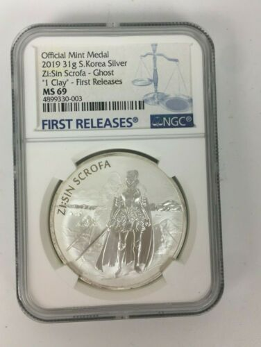 2019 1 oz South Korean Zi:Sin Scrofa Ghost Silver Medal NGC MS69 FR