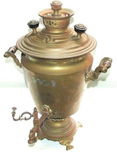Antique c.1890s Russian Empire Rare Samovar E VANIKIN Factory Tula Signed 189rB